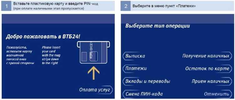 kakizmenitpinkodvbankovskoykartevtb_E3557995.jpg
