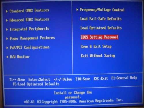 bios-ami-setting-password.jpg