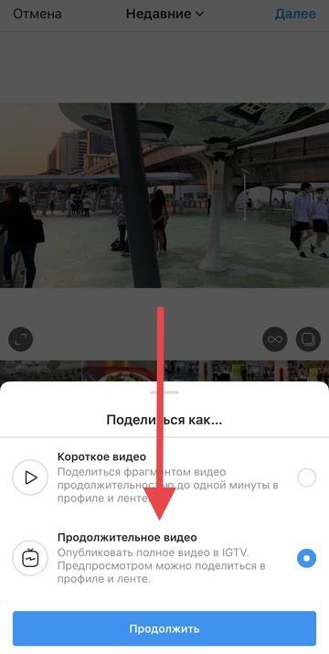 kak-vstavit-ssilku-v-instagram-v-postah.jpg