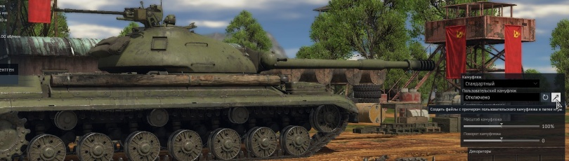 War-Thunder-kak-igrat-10-poleznih-sovetov_41.jpg