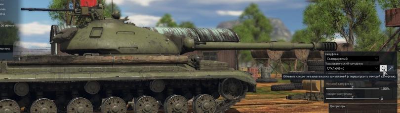 War-Thunder-kak-igrat-10-poleznih-sovetov_42.jpg