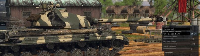 War-Thunder-kak-igrat-10-poleznih-sovetov_43.jpg