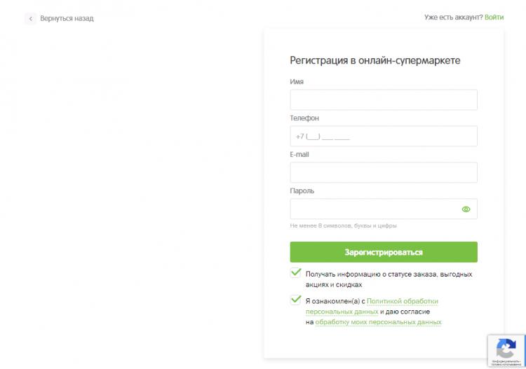 1583156946_perekrestok-registr.png