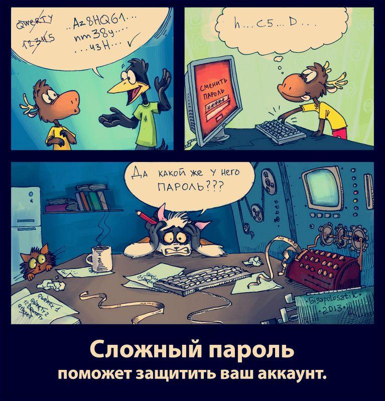 ukr_akk_4_slbhmt.jpg