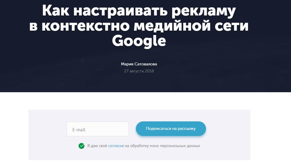email-rassylka-1.png