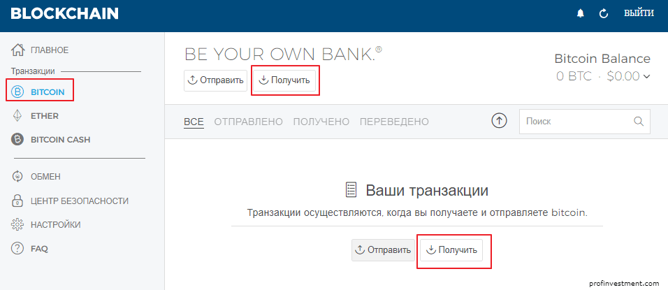 wallet-blockchain-popolnit-.png