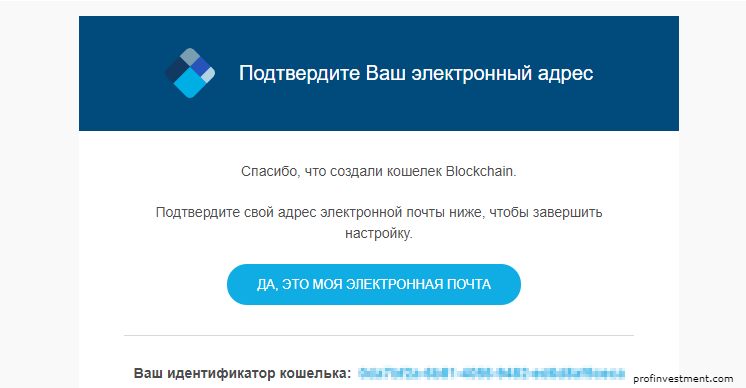 blockchain-online-wallet.png