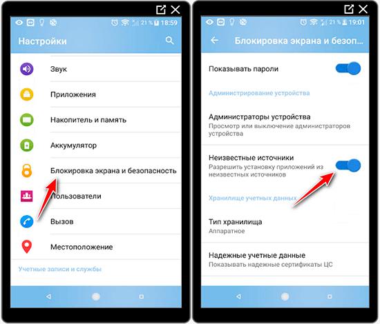 Nastroyki-v-mobilnom-telefone-razreshenie.png