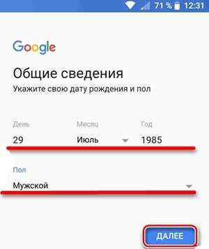 data_rozhdenija.jpg