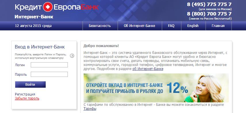 evropa-bank-2.png