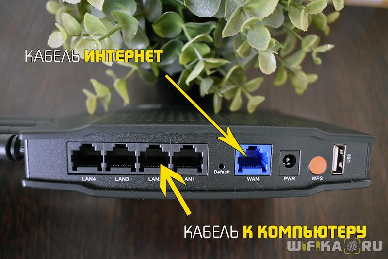 kak-nastroit-router-netis.jpg