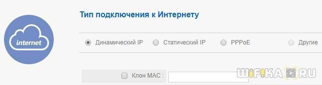 tip-podklyucheniya-netis.jpg
