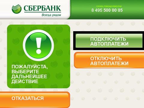 00196035.jpg