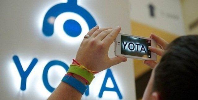 mobilnyj-internet-yota.jpg