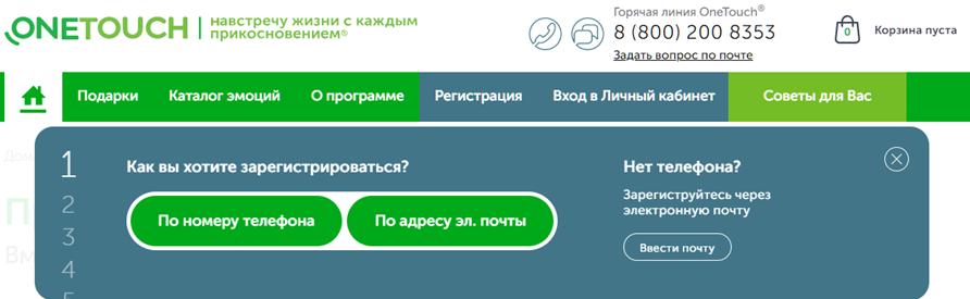 novyj-risunok-9-1.png