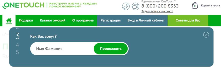 novyj-risunok-10-1.png