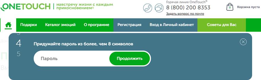 novyj-risunok-11-1.png