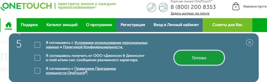 novyj-risunok-12-1.png