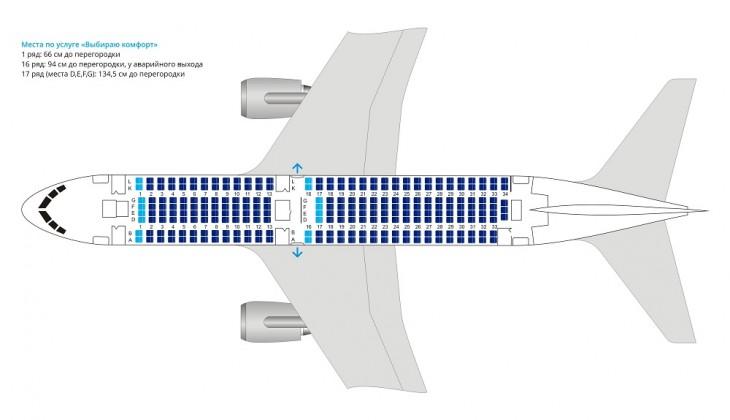 boeing-767-200-730x420.jpg