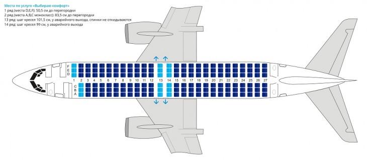 boeing-737-400-730x318.jpg