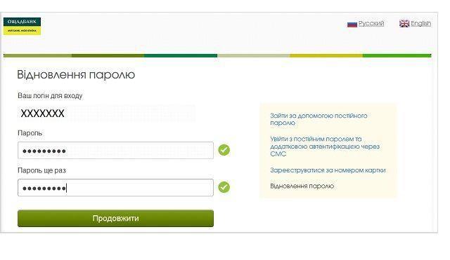 3-noviy-parol.jpg.pagespeed.ce.qhIdI0wdpW.jpg