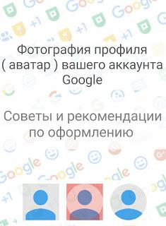 Google-1_20170606222146873.jpg