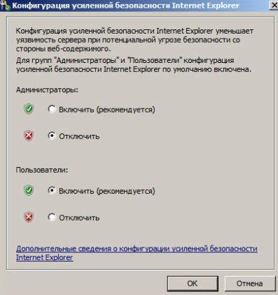 nalog-ur-13.jpg