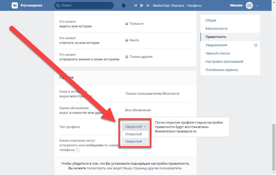 1-kak-zakryt-profil-v-vkontakte.png