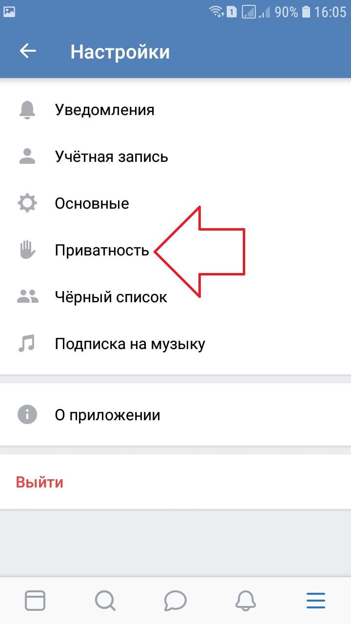Screenshot_20190210-160520_VK-min.jpg