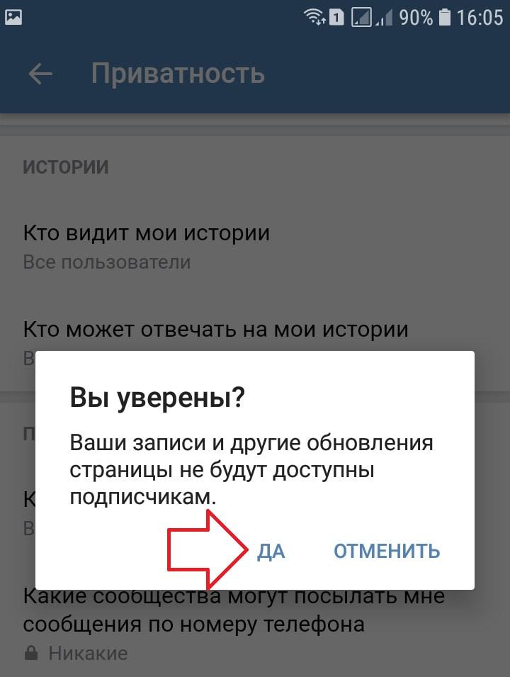 Screenshot_20190210-160550_VK-min.jpg