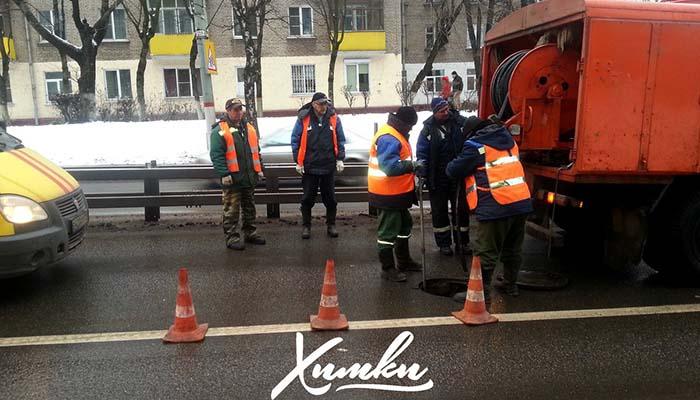 ximkinskiy-vodokanal-lichnyy-kabinet-fizicheskogo-litsa1.jpg