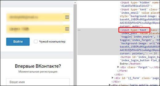 kak-v-yandeks-brauzere-mozhno-posmotret-sohranennye-paroli-na-kompyutere2.jpg