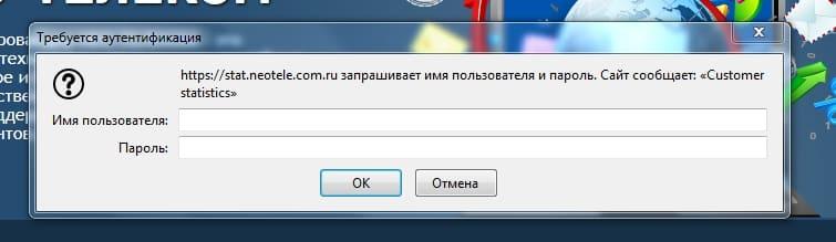 neotelecom2.jpg