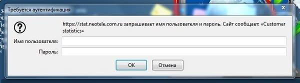 sevastopol-neotelekom2.jpg