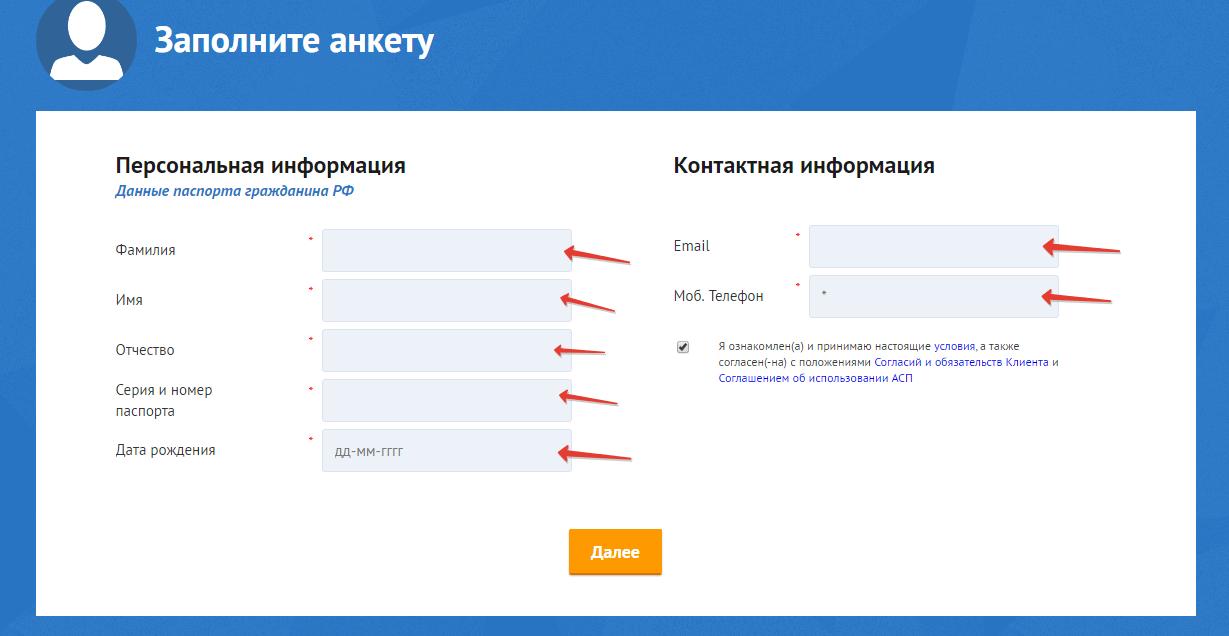 registratsiya3.png