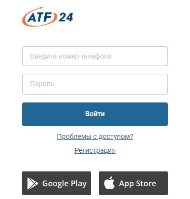 atf-bank-2.jpg