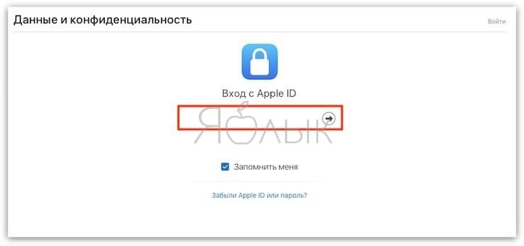kak-polnostyu-udalit-apple-id.jpg