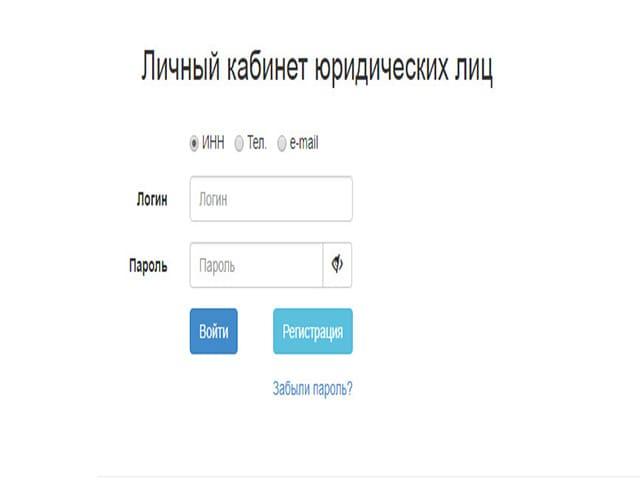 permenergosbyt_lichnyj_kabinet4.jpg