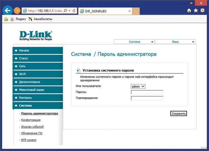 kak-pomenyat-parol-na-mts-routere-instrukcii-i-rekomendacii3.jpg