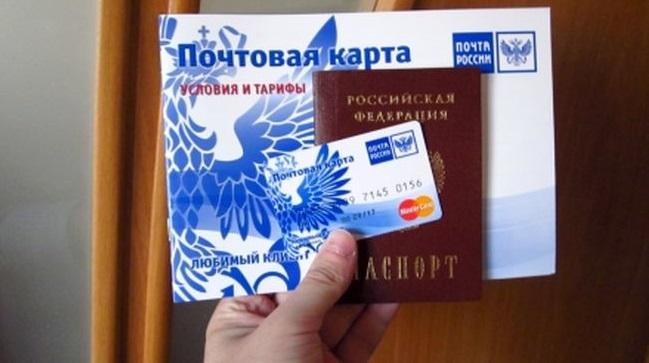 pervyy_sposob_nayti_konvert.jpg