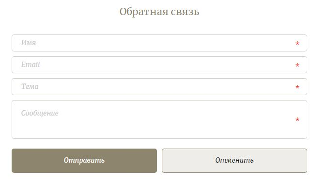 oficzialnyj-sajt-doroga-pamyati-6.jpg