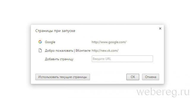 vhod-vk-5-640x330.jpg