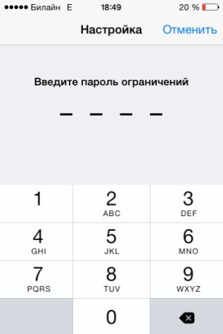 image23-1.jpeg