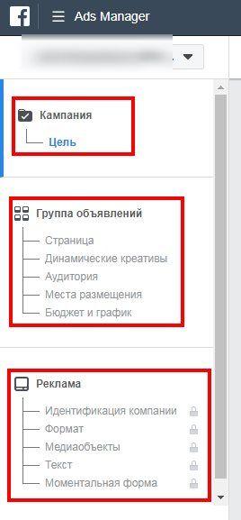 Ads-manager8_result.jpg