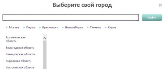 novyj-risunok-7-2.png