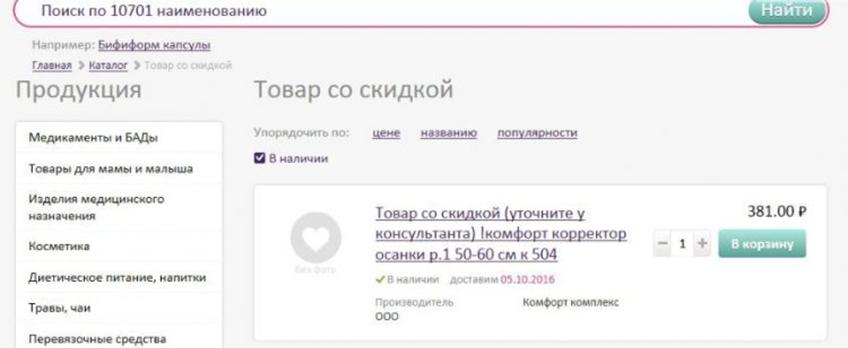 novyj-risunok-8-2.png