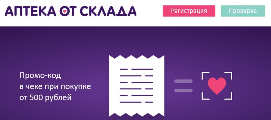 novyj-risunok-2-4.png