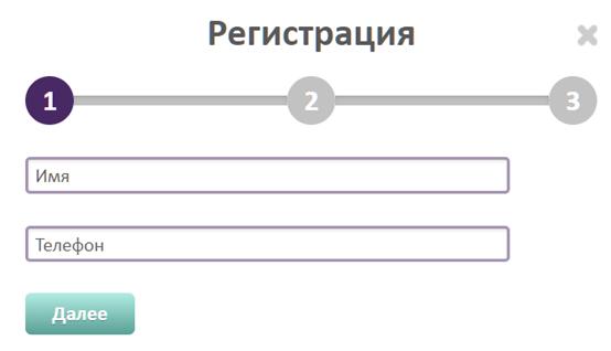 novyj-risunok-5-3.png