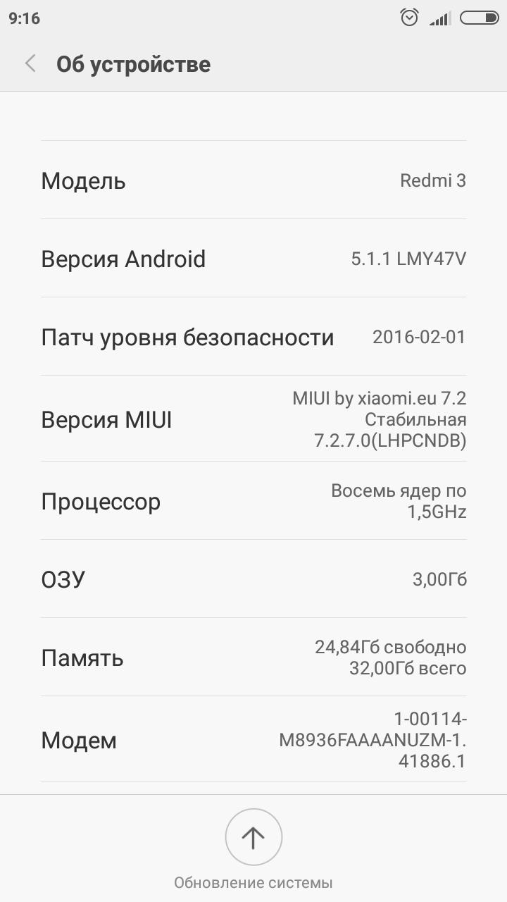 screenshot_2016-12-14-09-16-31_com-android-settings.png