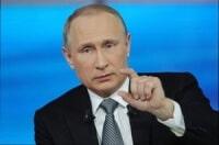 пожаловаться-президенту-рф-путину-200x132.jpg